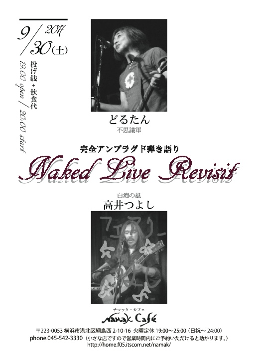 Naked Live Revisit
